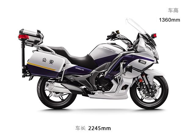 四气门摩托车发动机_CFMOTO CF650J-2A警用摩托车|交警铁骑_春风动力官网